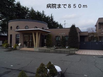 吉山医院まで850m