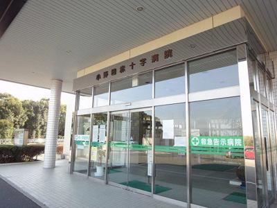 小野田赤十字病院まで1100m