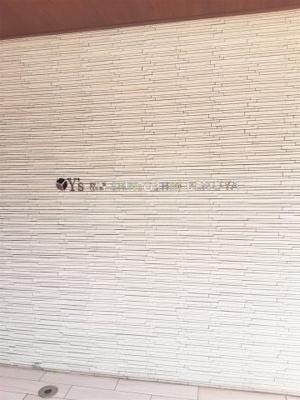 【設備】ワイズエステムコート新都心上之屋