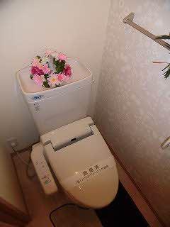 【トイレ】リッツハウス土居田