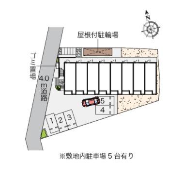 【駐車場】レオネクストスマイルシダー(54766-107)