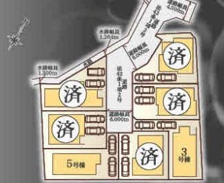 【その他】上麻生5丁目 新築戸建全7棟