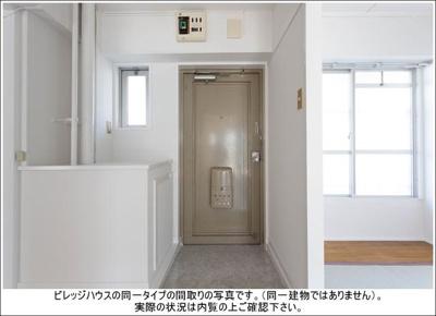 【玄関】ビレッジハウス鎌倉4号棟