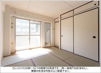 【居間・リビング】ビレッジハウス鎌倉4号棟