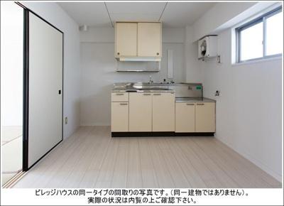 【キッチン】ビレッジハウス鎌倉4号棟
