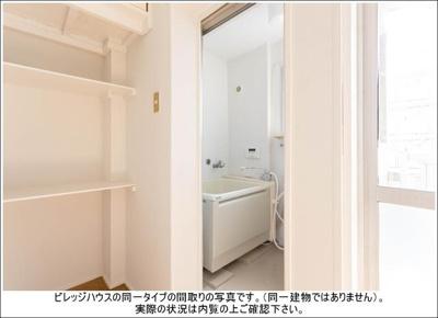 【浴室】ビレッジハウス鎌倉4号棟
