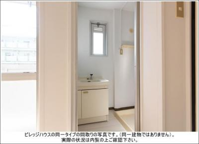 【洗面所】ビレッジハウス鎌倉4号棟