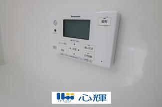 給湯器リモコン(浴室内)です。お風呂のお湯はりや追い炊きが簡単に出来ます。