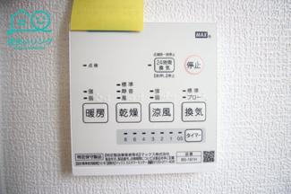 浴室乾燥暖房機能が付いています。 雨の日のお洗濯物もカラッカラに乾かせます。