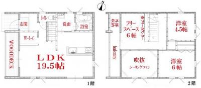 【B号棟】広々48.5坪の敷地。緑豊かな住環境でのびのびお過ごし頂けます♪