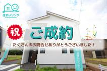 稲敷郡阿見町31期 うずらの 新築戸建 2号棟の画像