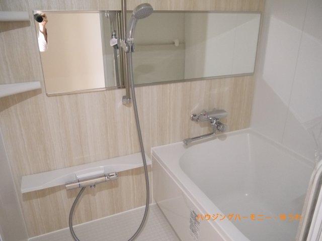 【浴室】グリーンパーク王子