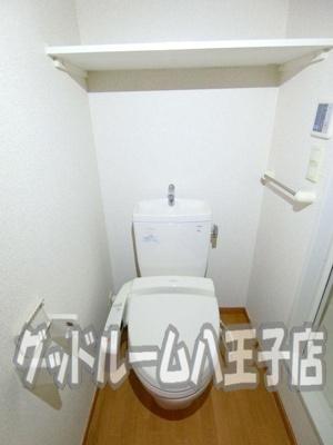 【トイレ】レオパレスNAKAGOME