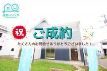稲敷郡阿見町31期 うずらの 新築戸建 3号棟の画像