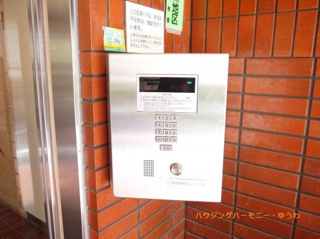 【その他共用部分】高田馬場リハイム