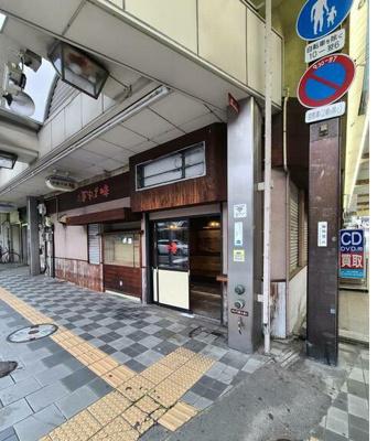 【外観】和歌山市元寺町