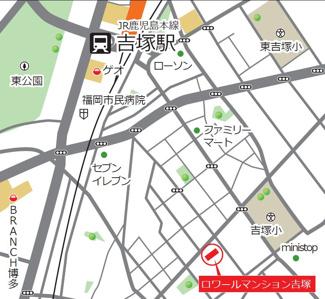吉塚駅まで徒歩10分。とても便利な駅なので、各方面へのアクセスしやすいです