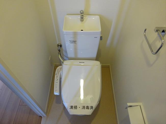 【トイレ】【圧倒的な人気マンション】
