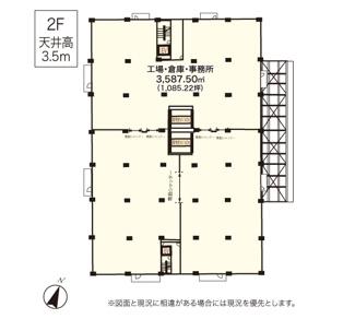 2階3,587.50㎡(約1,085.22坪)ワンフロアーもしくは分割(区画割)での賃貸も可能