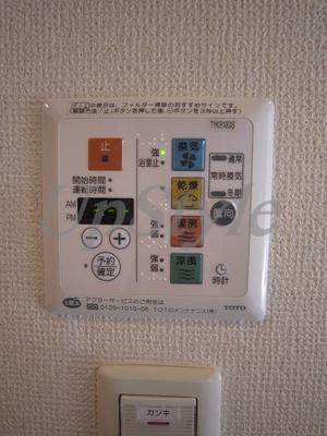 【設備】スカイコート菊川