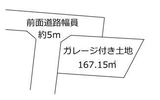 【土地図】饗庭ガレージ付き土地