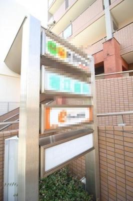 【その他共用部分】東灘スカイマンション