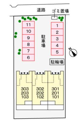 【区画図】メゾン・ド・レアージュ
