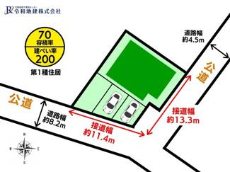 【区画図】リーブルガーデン福津市花見が丘2丁目