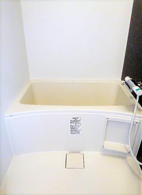 【浴室】グリーンヒル C棟