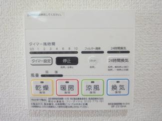 浴室換気乾燥機施工例です。