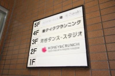 インフォメーションサイン
