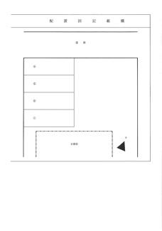 【区画図】日南荘ガレージ