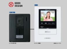 TVモニター付インターホン 訪問者を画像と音声で確認できる、防犯性に優れた安心のシステム。スッキリとしたデザインで、誰でも簡単に操作していただけます。