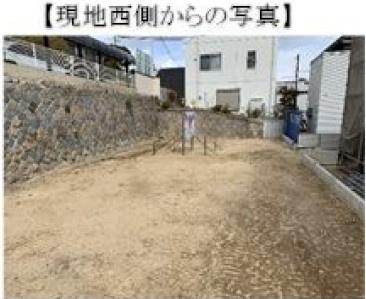 【外観】三条町 売土地