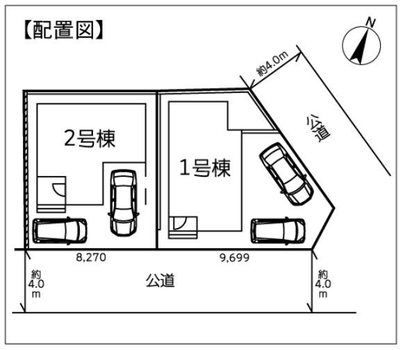 【区画図】新築 平塚市中原3丁目20-2期 1号棟