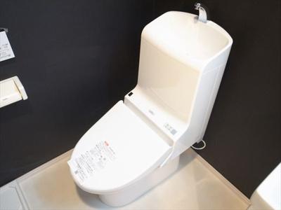 【トイレ】ラポーラ末広町