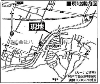 西区伊川谷町潤和 新築 仲介手数料無料!