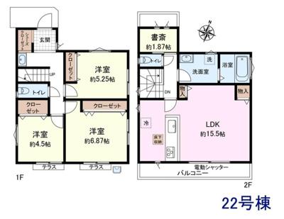 【区画図】東村山市恩多町 22号棟