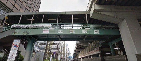 大阪メトロ御堂筋線「江坂駅」徒歩5分♪
