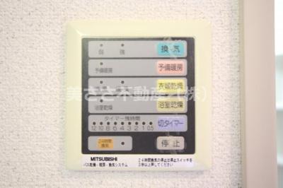【設備】豊徳エルム248南