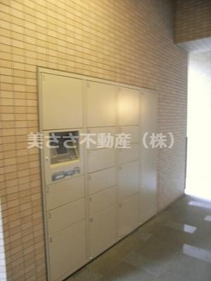 【その他共用部分】豊徳エルム248南