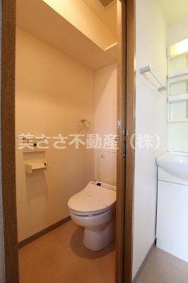 【トイレ】豊徳エルム248南