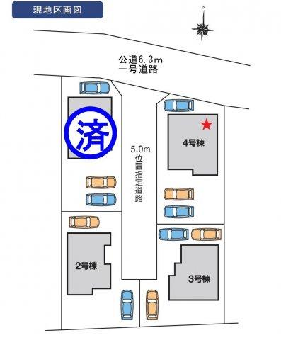 【区画図】高崎市上小鳥町第5 3号棟/LiveleGarden.S