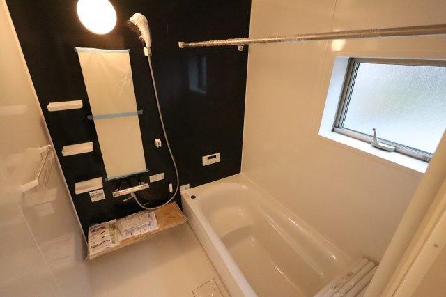 お風呂です 三郷新築ナビで検索