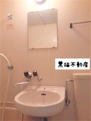 【洗面所】ジョイフル藤が丘