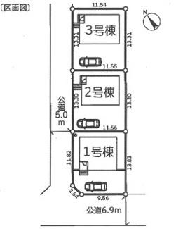 【区画図】新築 全3棟 三条市石上2丁目 1号