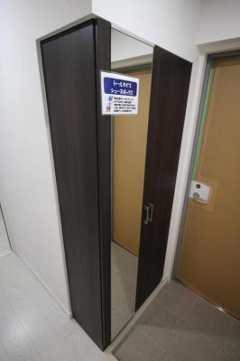 【収納】RIVIERE CHAMP 宮田町