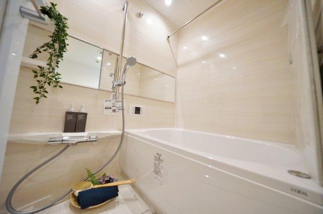 【浴室】プレセランス和田町