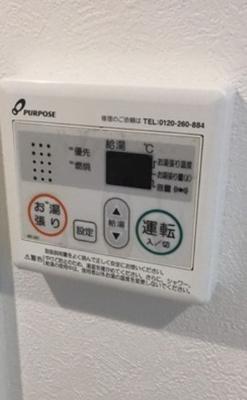 【その他】ハーモニーテラス新高円寺