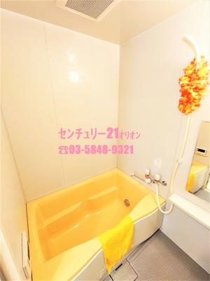 【浴室】Le Ciel(ル・シエル)